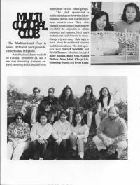Spectrum YB - 1992-1993_Page_076