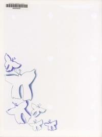 Spectrum YB - 1998-1999_Page_002